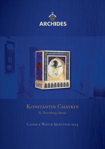 Archides - Konstantin Chaykin