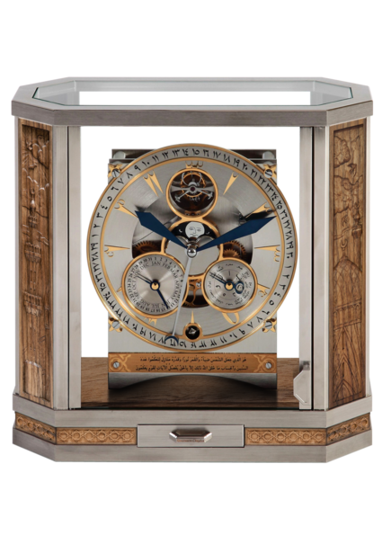 Chaykin Hijra Clock
