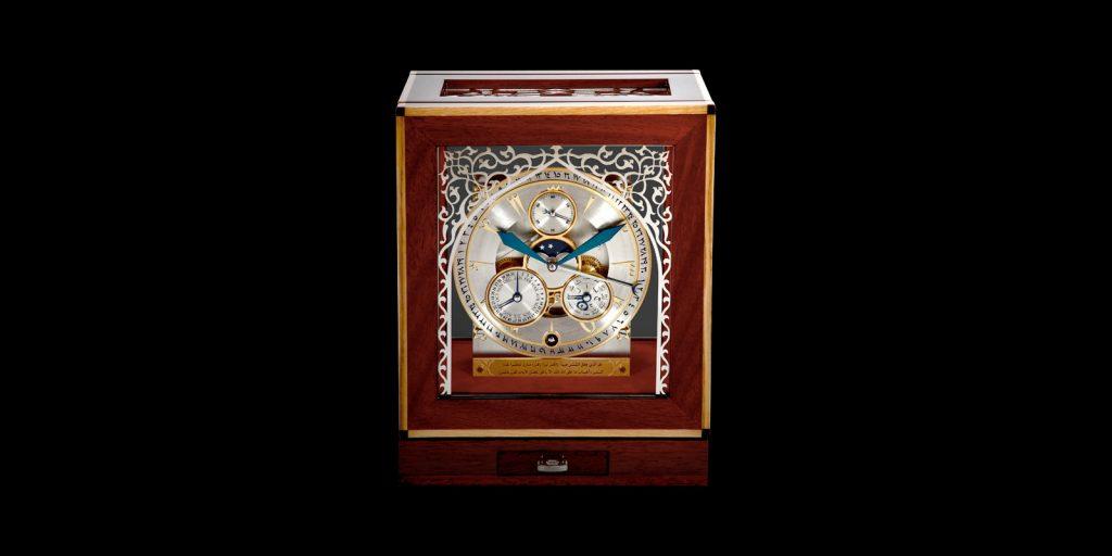 Chaykin Clock Hijra