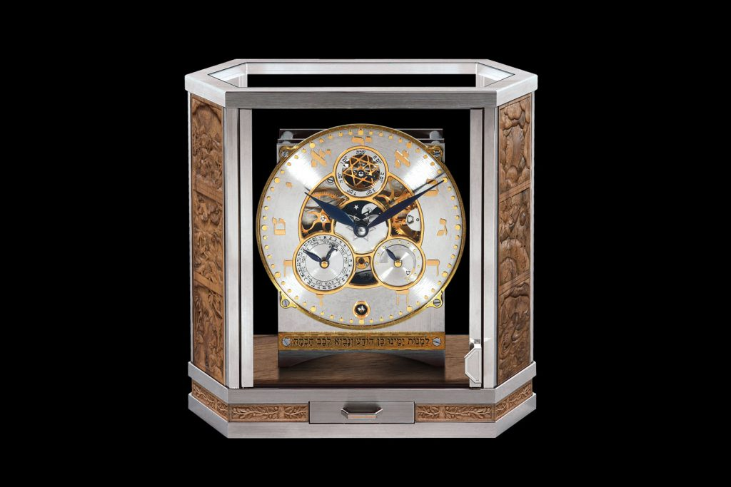 Chaykin Shabbat Clock